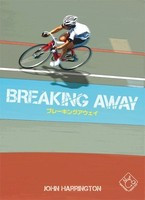 BREAKING AWAY NEW